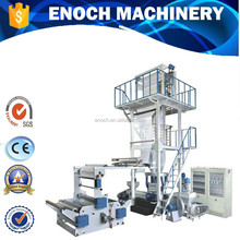 Three Layers Extrusion Rotary Die Film Blowing Machine (EN-3L-45 A+B+C)