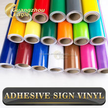 90micron factory price solid color vinyl for vinil plotter with more than 35 colors available