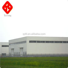 Low Cost Steel Warehouse steel space frame steel structure