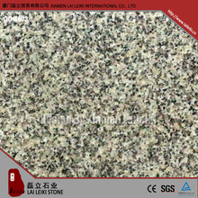 China Natural Fantasy Brown Granite