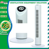 remote control stand tower fan with air cooler