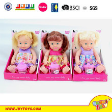 Funny Baby doll Promotion Gift Toy