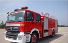 China TOP one Small/ Medium/Big Water Foam Powder Fire Truck Factory