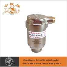 P21X-1.5LW water media For heating system Automatic Brass Air Vent valve