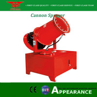 Widely used in farm and orchard pest control agricultural cannon sprayer