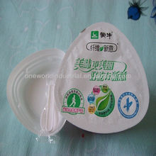 Competitive price Aluminum foil lid for K Cup/yogurt