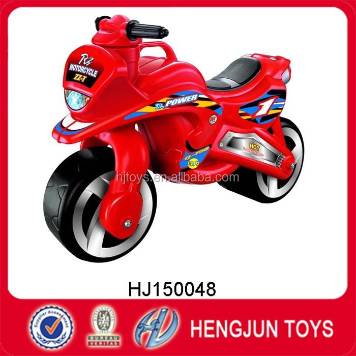 HJ150048