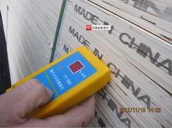 laminate veneer lumber best price teak/pine /poplar LVL LVB plywood for sell