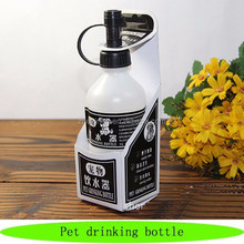 High quality pet drinking bottle, fashion portable dog waterer, dog water feeding bottles