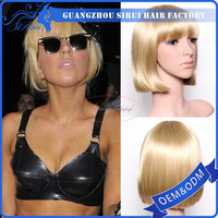 Fashion style short cut for women the noble hair wigs, noble hair products, synthetic hair machine made custom wig