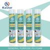 Germany quality CFC free one component liquid polyurethane foam