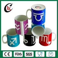 Wholesale 11oz white ceramic coffee mug promotional customized ceramic mug for advertising