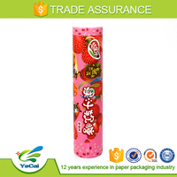 rolled edge tube candy tin paper box packaging
