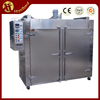 Fully stainless steel industrial hot air tray fruit & vegetable dehydrator