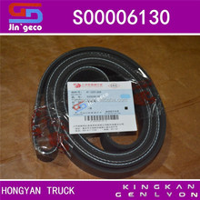 Truck Spare Parts Poly V-Belt S00006130