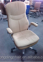 ZD-2148 Comfortable high back office chair