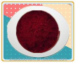 Acid Red 18 Acid Scarlet 3R leather dye manufacturer