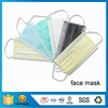 High Grade Non-woven Disposable Face Mask Workplace Safety Supplies Health And Medical Mask