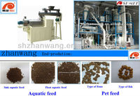 2014 New Small feed extruder for fish feed dog feed
