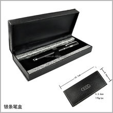 High Quality Business Gift Set black PU Leather Metal Pen With Box Set