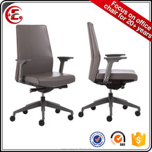 Brown soft skin medium back office chair 1504C-2P15-A leather executive office chair