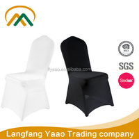 wholesale cheap spandex folding chair cover KP-CV001