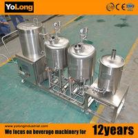nano brewery 50l microbrewery equipment