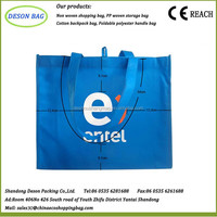 Wholesale grocery carrier non woven bag