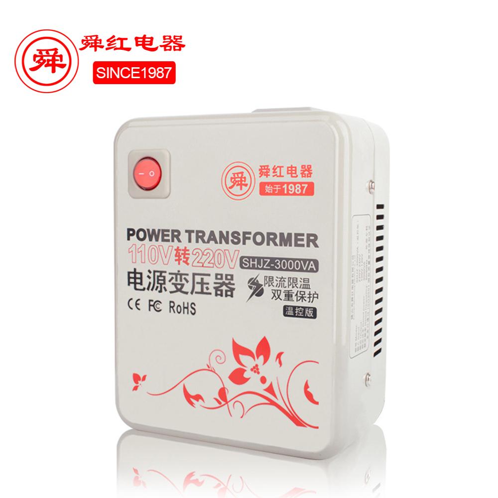 110 В/220 В бытовая техника напряжения преобразования электронный силовой трансформатор