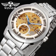 Hot selling watches men design your own watch stainless steel automatic movement