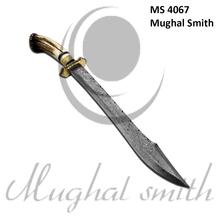 Damascus Sword/Collectable/Handmade Sword