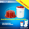 Liquid silicone for making tranfer pad