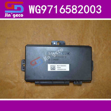HOWO mini control block WG9716582003 for howo truck parts