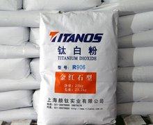 TITANIUM DIOXIDE R906