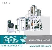 Zipper film blowing making machines/plastic/attachment bag making machine