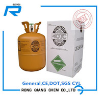 Mixture gas R407c refrigerant gas with 99.9% purity, 11.3kg cylinder package