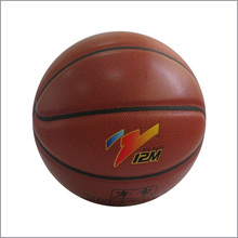 Fashion style standard basketball for club