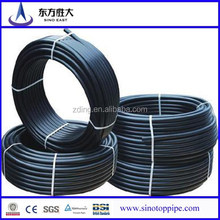 best factory price high density pe pipe/hdpe pipe in stock