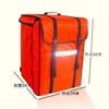 China promotion oxford Large pizza bag in good quality