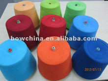 made in zhejiang polyester yarn dope dyed aty professional supplier