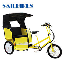china supplier bicycle rickshaw with high quality