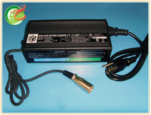 24V Lead Acid Battery Charger for wheelchair