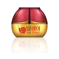 OEM golden snail series korean face whitening cream