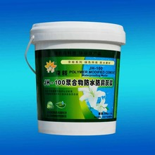 JH-100/100S Jinghe polymer waterproof and anticorrosive sand (ash) mortar