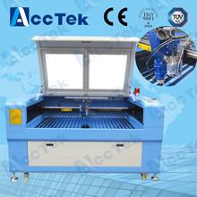 High performance ! laser jet metal cutting machine/china metal cutting machine