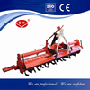 Rice paddy field stubble covering machine
