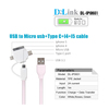 Flat micro usb cable, adapter cable for cell phone