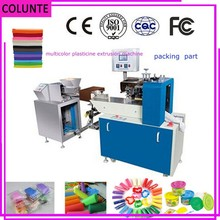 soft sweets packing machine MINI plasticine making packing machine