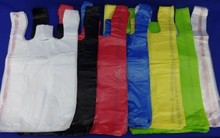 "Wholesale Plastic T-Shirt Retail / Grocery Shopping Bags w/ Handles 11.5"" x 6"" x 21"""