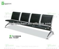 Airport Seating /Metal Waiting Chiar /hospital waiting room chairs